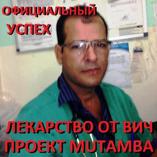 PROYECT MUTAMBA rus